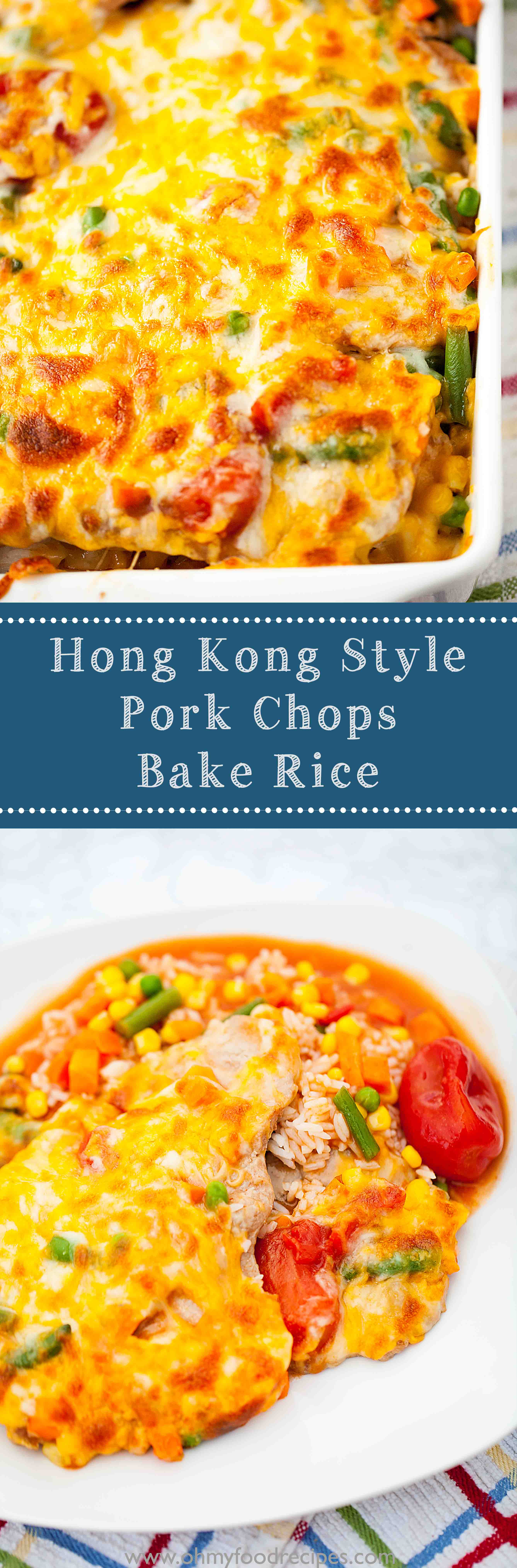 pork chop bake rice with cheese instant pot