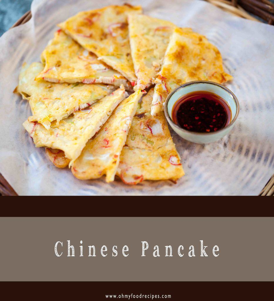 Cut up Chinese pancake 煎餅 with a chili oil sauce on a side