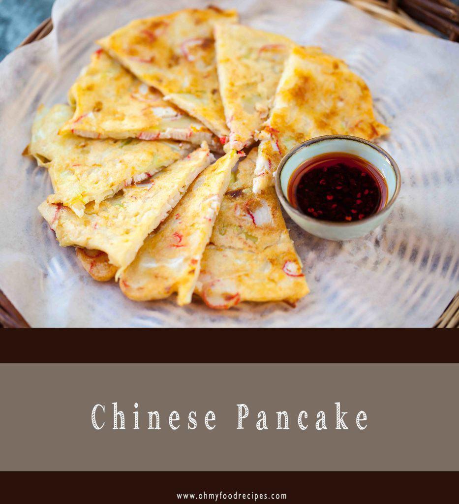 Chinese pancake recipe 煎餅