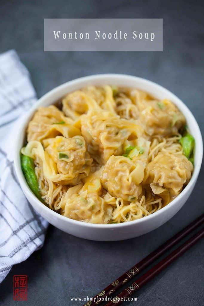 wonton noodle soup (雲吞麵) in a white bowl