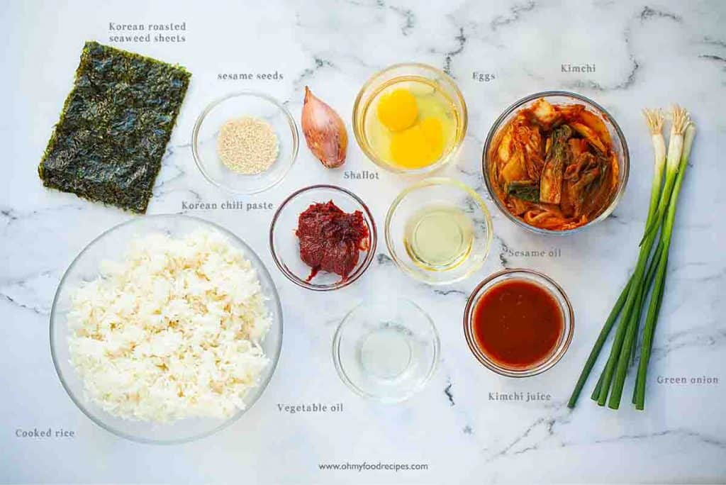 easy kimchi fried rice ingredients